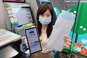 「口罩實名制2.0」第3波預購 7-11、全家便利商店開放App掃碼領口罩