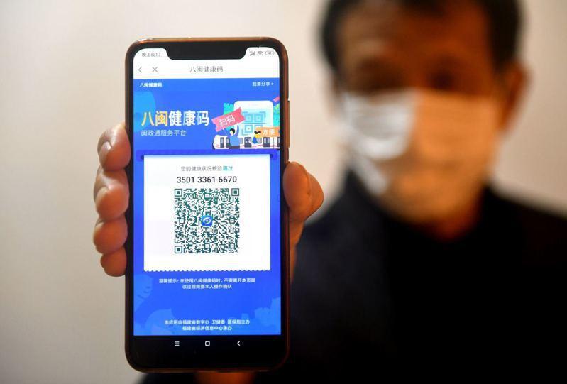 湖北武漢8日零時解封,但湖北台商與目前仍滯留湖北的台灣民眾因無法申請健康碼,明天過後可能寸步難行。 中新社