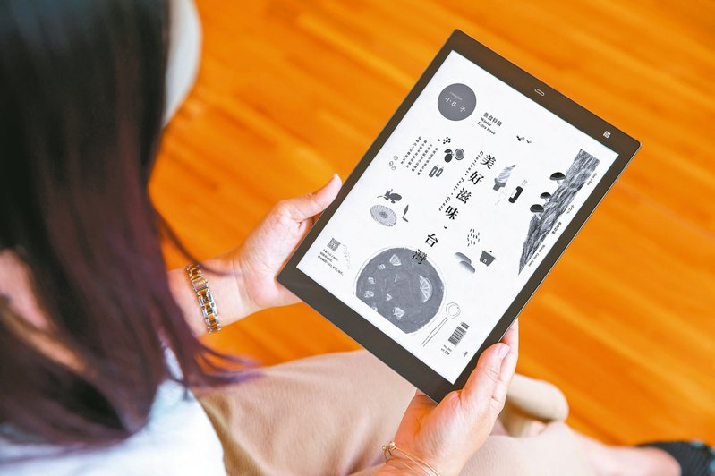 Readmoo讀墨電子書即日起至4月30日止推出「防疫暢讀」專區,讀者登入帳號即可免費訂閱、無限閱讀。 圖/Readmoo提供