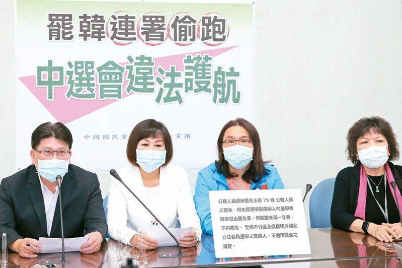 國民黨立院黨團副書記長呂玉玲(左二)等人昨舉行「罷韓連署偷跑、中選會違法護航」記者會,指罷韓連署偷跑違法。 記者曾吉松/攝影
