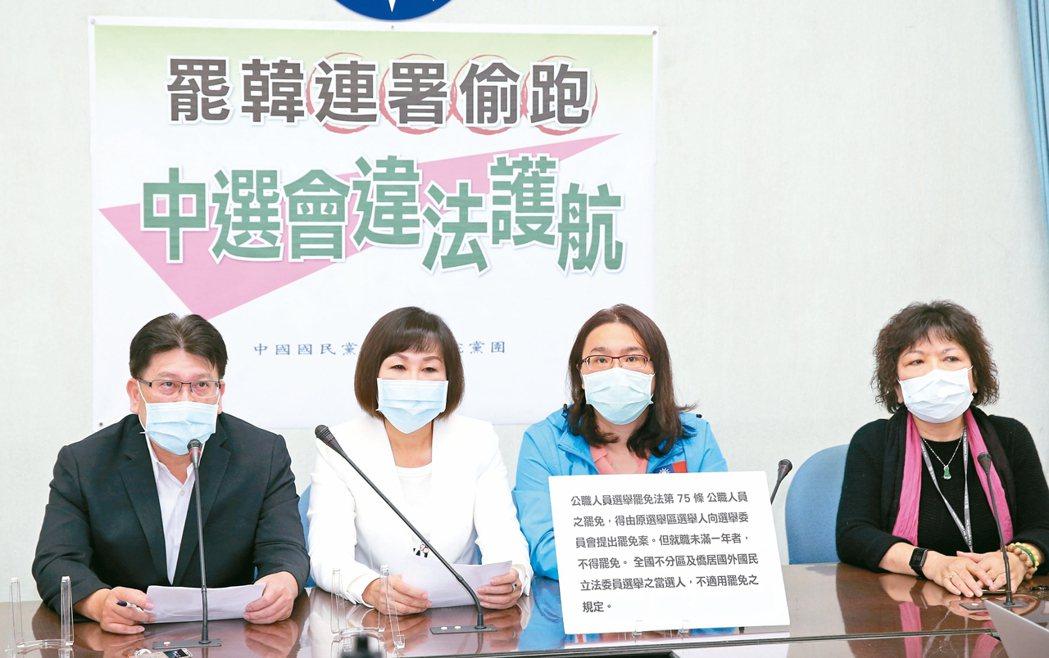 國民黨立院黨團副書記長呂玉玲(左二)等人昨天舉行「罷韓連署偷跑、中選會違法護航」...