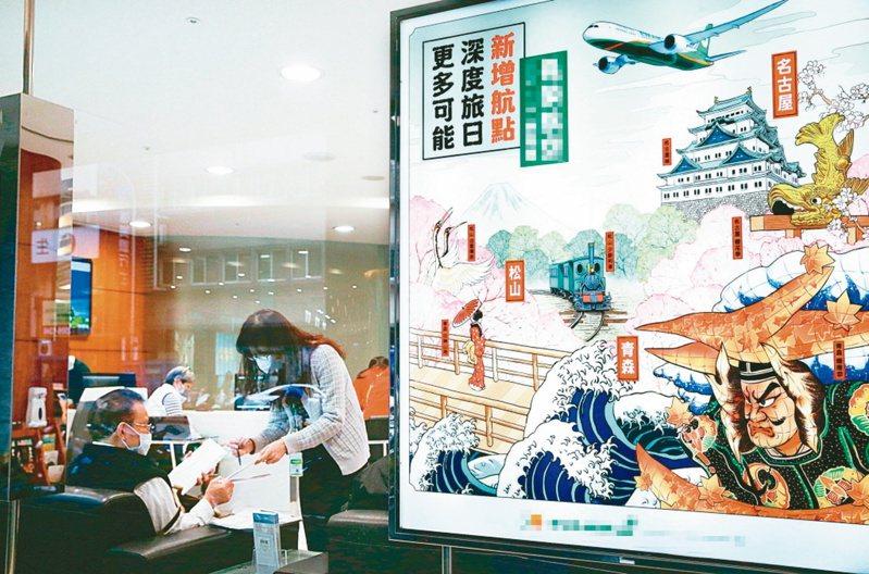 受新冠肺炎疫情影響,外國人不得入境,旅行社也暫停出團到四月底,航空公司出現退票潮。 記者林俊良/攝影