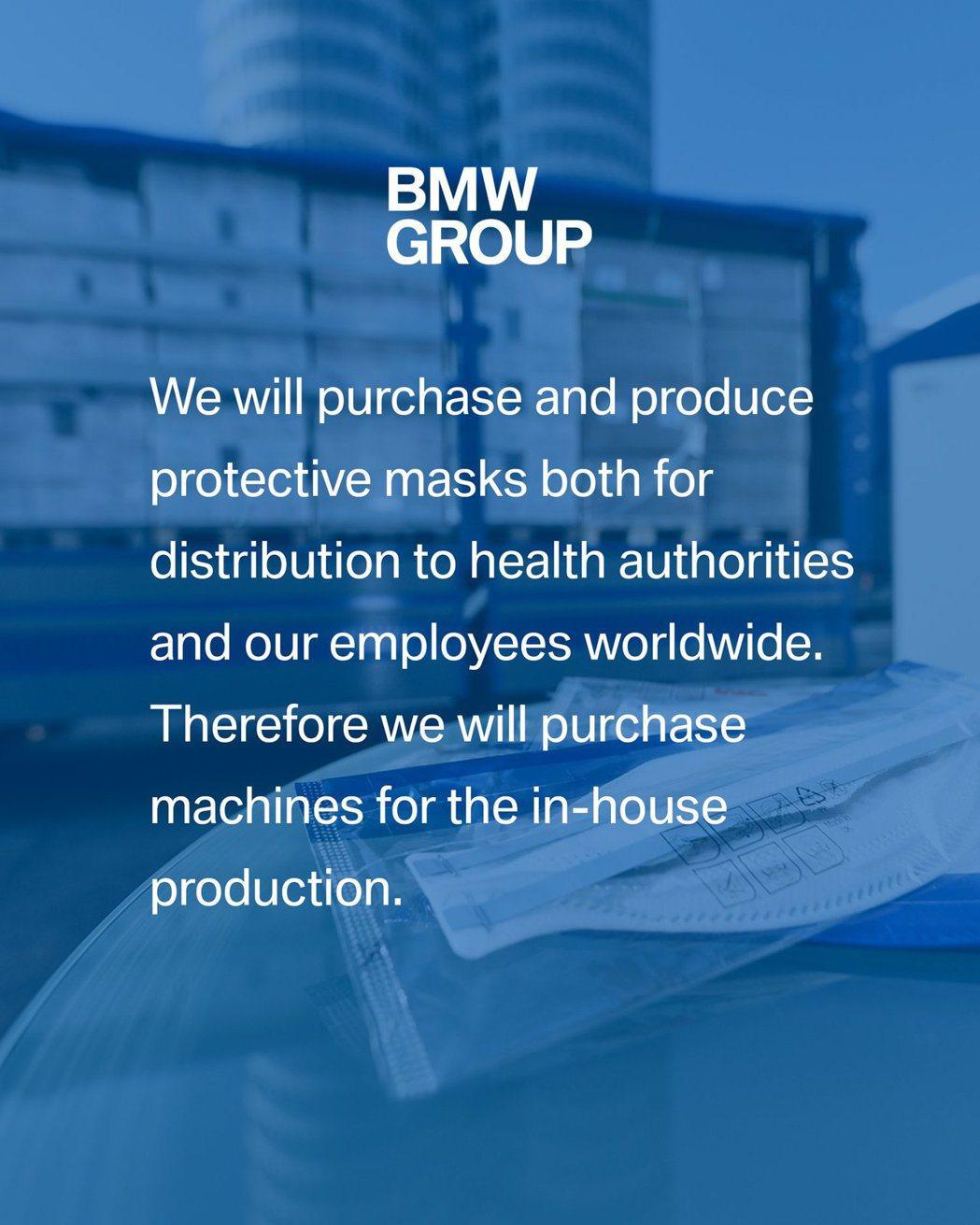 摘自BMW Facebook