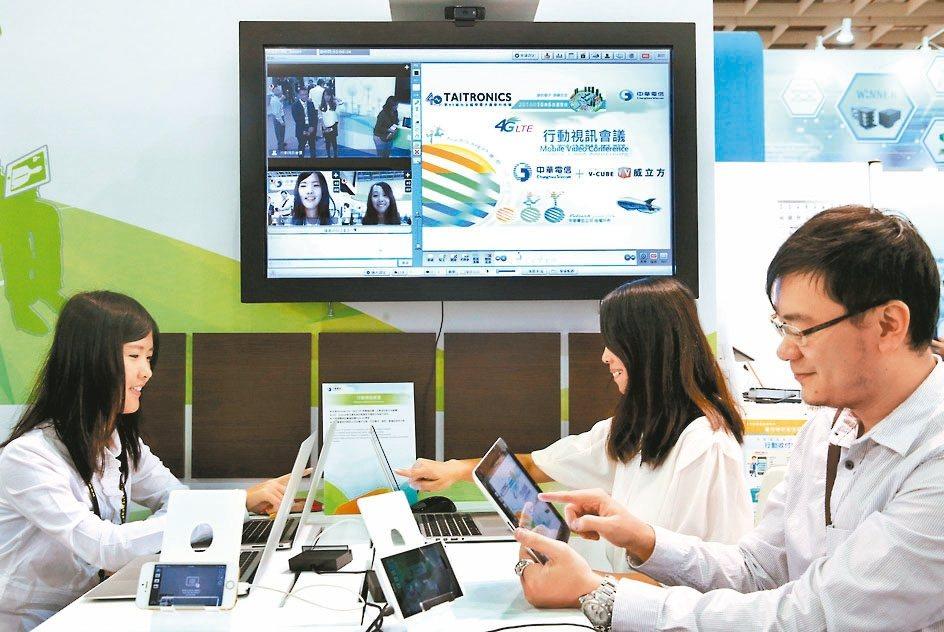 Zoom被行政院下令在部會禁用,多項本土研發的各種雲端視訊會議系統,如中華電信的...