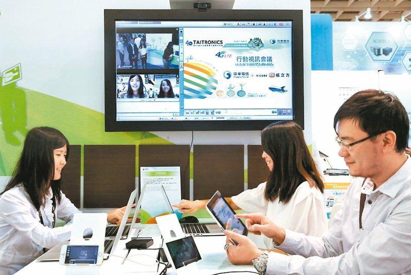 Zoom被行政院下令在部會禁用,多項本土研發的各種雲端視訊會議系統,如中華電信的視訊會議服務等都受青睞。 本報系資料庫