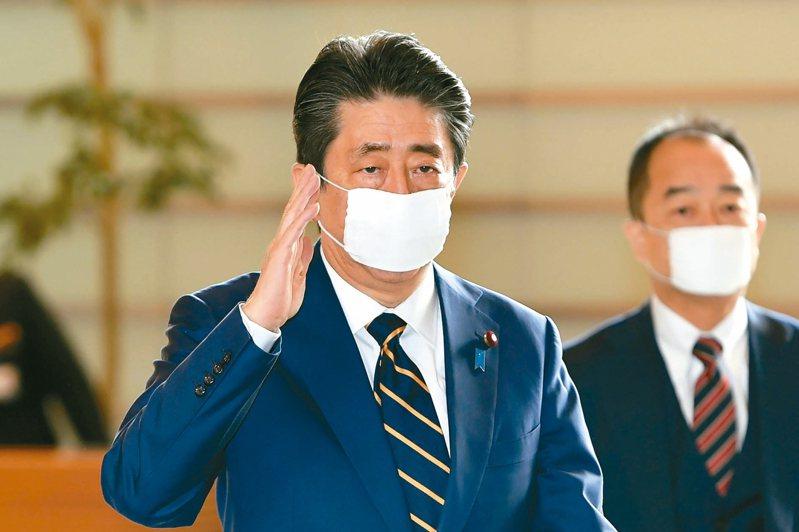 緊急 事態 宣言 日本