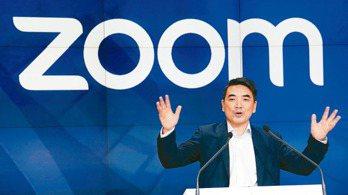 Zoom創辦人袁征。 美聯社