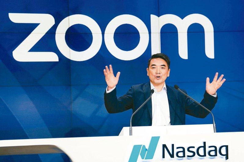 圖為ZOOM創辦人袁征。 美聯社