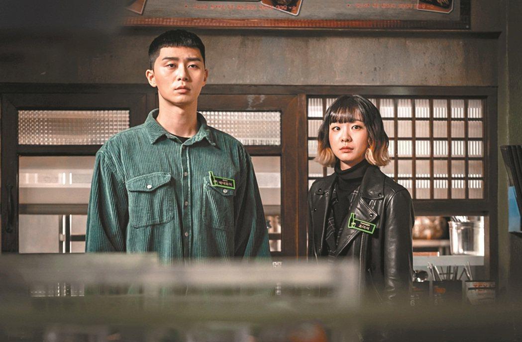 韓劇「梨泰院Class」。 圖/Netflix提供