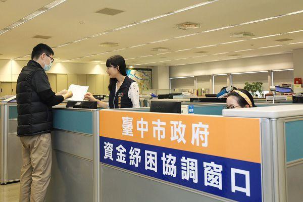 新冠肺炎疫情衝擊台灣經濟,台中市長盧秀燕宣佈「紓困九箭」,並首創全國單一「資金紓困協調窗口」,引進民間5大銀行提供貸款協助。