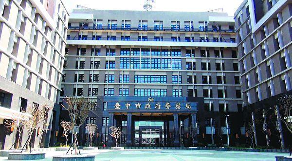 台中市警局2月底已從西屯區文心路舊址,搬遷到潭子區豐興路一段新址,3月5日舉辦落成啟用典禮。