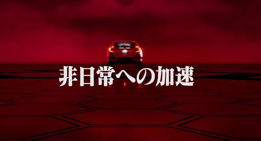 角色的專屬聲優也會介紹Civic這台車的特點。 摘自Honda