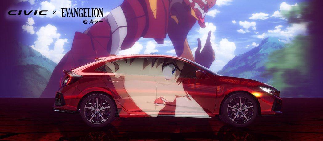 Civic × Evangelion。 摘自Honda