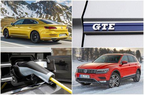 Volkswagen再添插電車型 Tiguan GTE、Arteon GTE宣告入列!