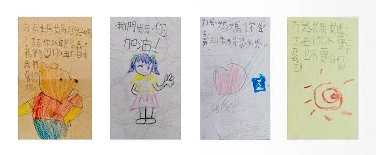 當陳蓉心被封院隔離時,兒子班上同學做卡片替她加油打氣!有小朋友寫:「白衣天使是很...
