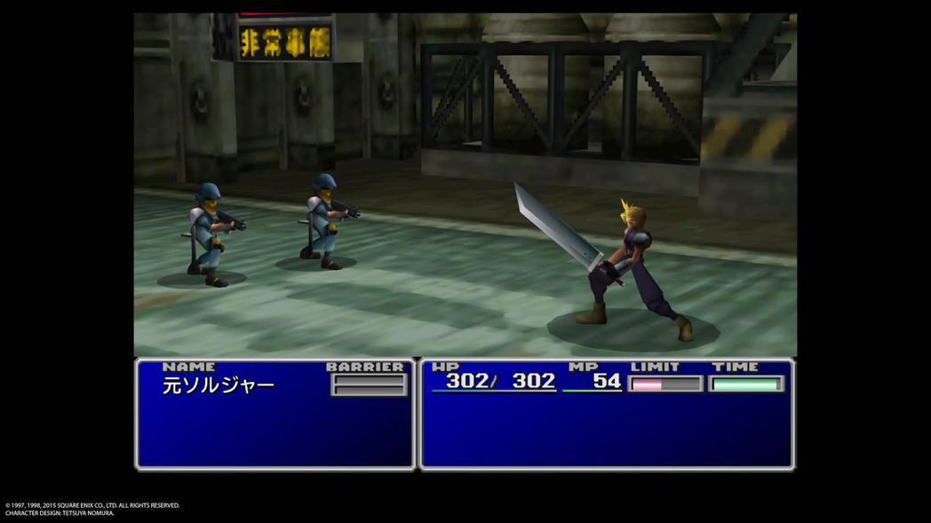 許多玩家應該對兩個小兵感到印象非常深刻吧,看這精美(當年規格)的純 3D 戰鬥畫...