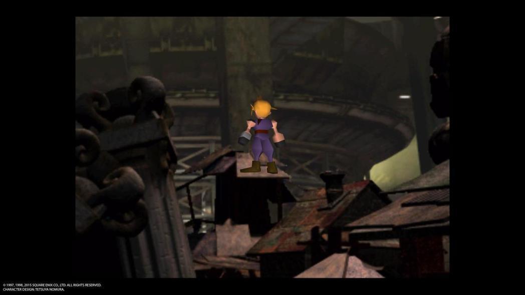 遊戲中少見的貧民窟仰望米德加一景。