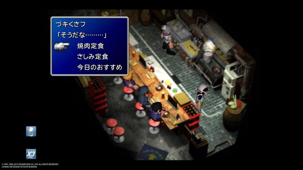家庭式居酒屋具有濃厚日式風情。