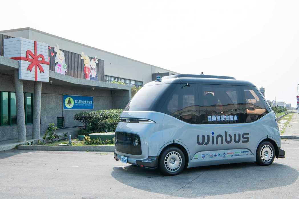 WinBus將串聯鹿港特色的觀光工廠的智慧交通接駁,開啟公共運輸新里程。 車輛中...