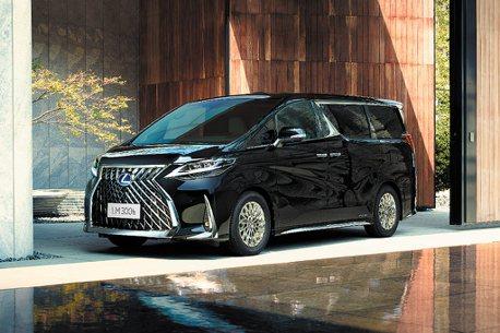 Lexus LM不僅是品牌首款豪華MPV,水箱護罩也有新創舉!