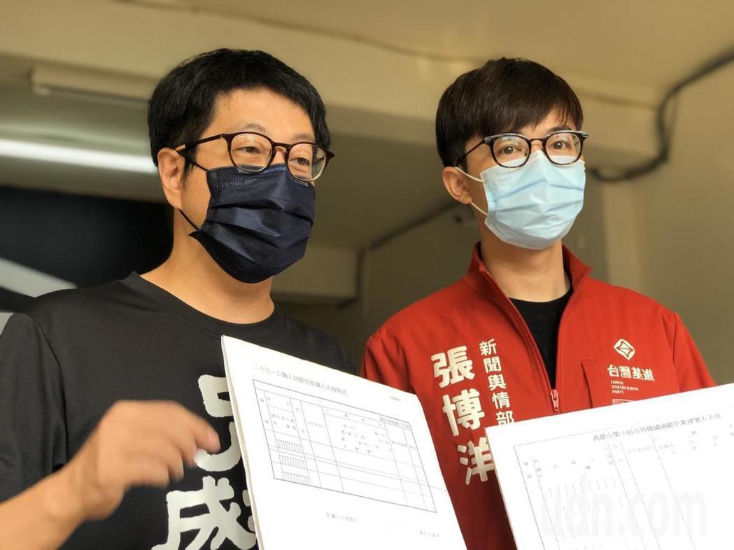 韓國瑜陣營認為罷韓連署第一階段偷跑,罷免方違法在先,提議書是無效件,罷韓團體今天...