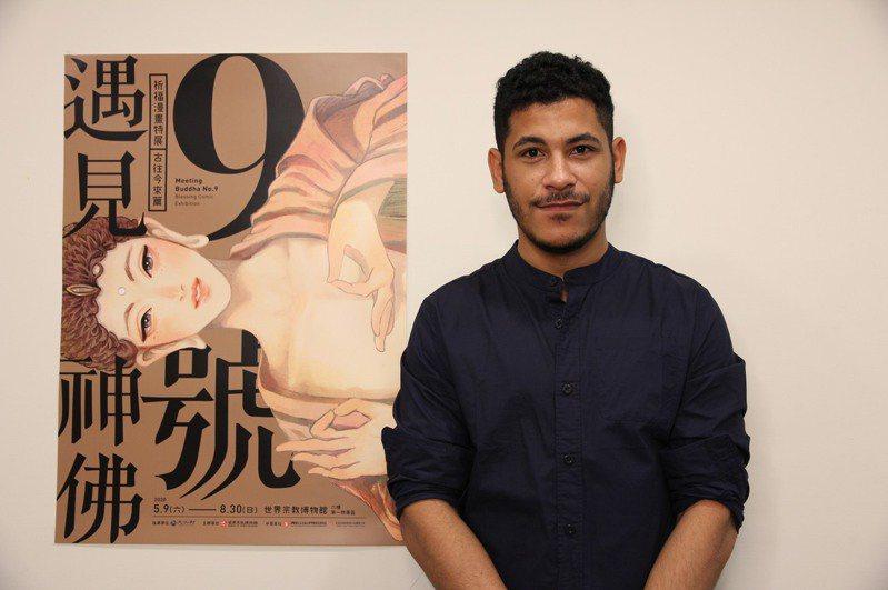 在台灣創作的巴西籍漫畫家盧卡斯,受世界宗教博物館之邀,創作展覽主視覺海報。圖/世界宗教博物館提供