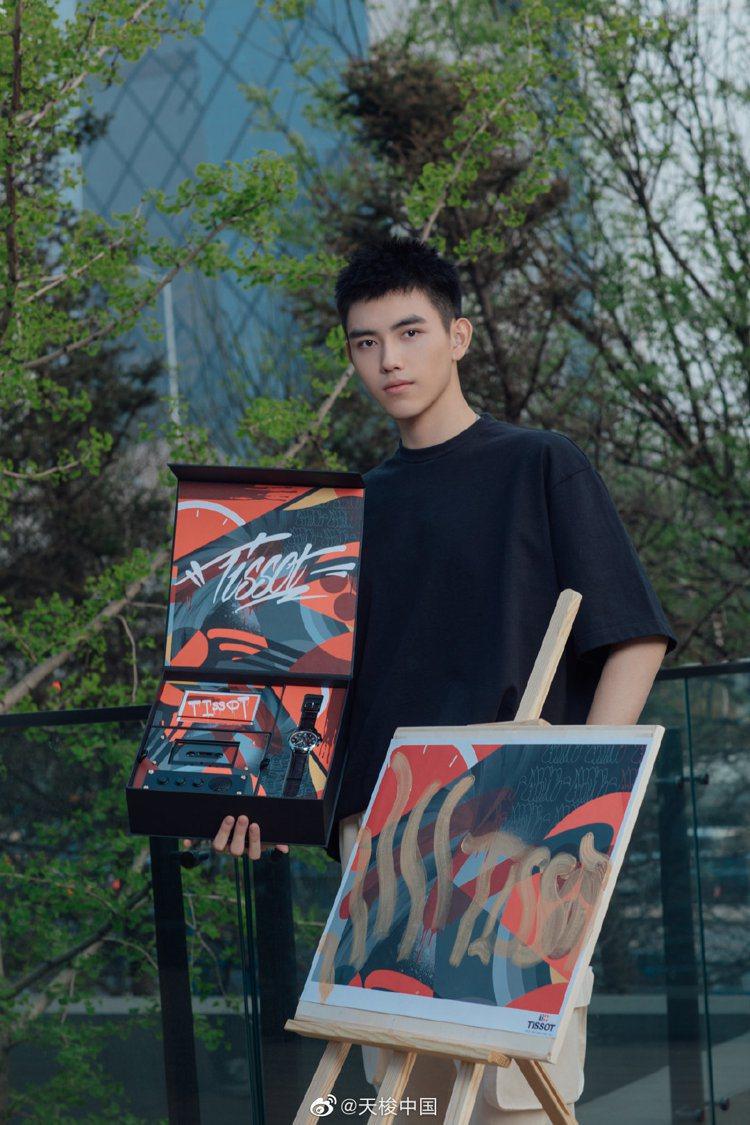 星二代陳飛宇成為天梭表有史以來最年輕的代言人。圖/摘自天梭表微博