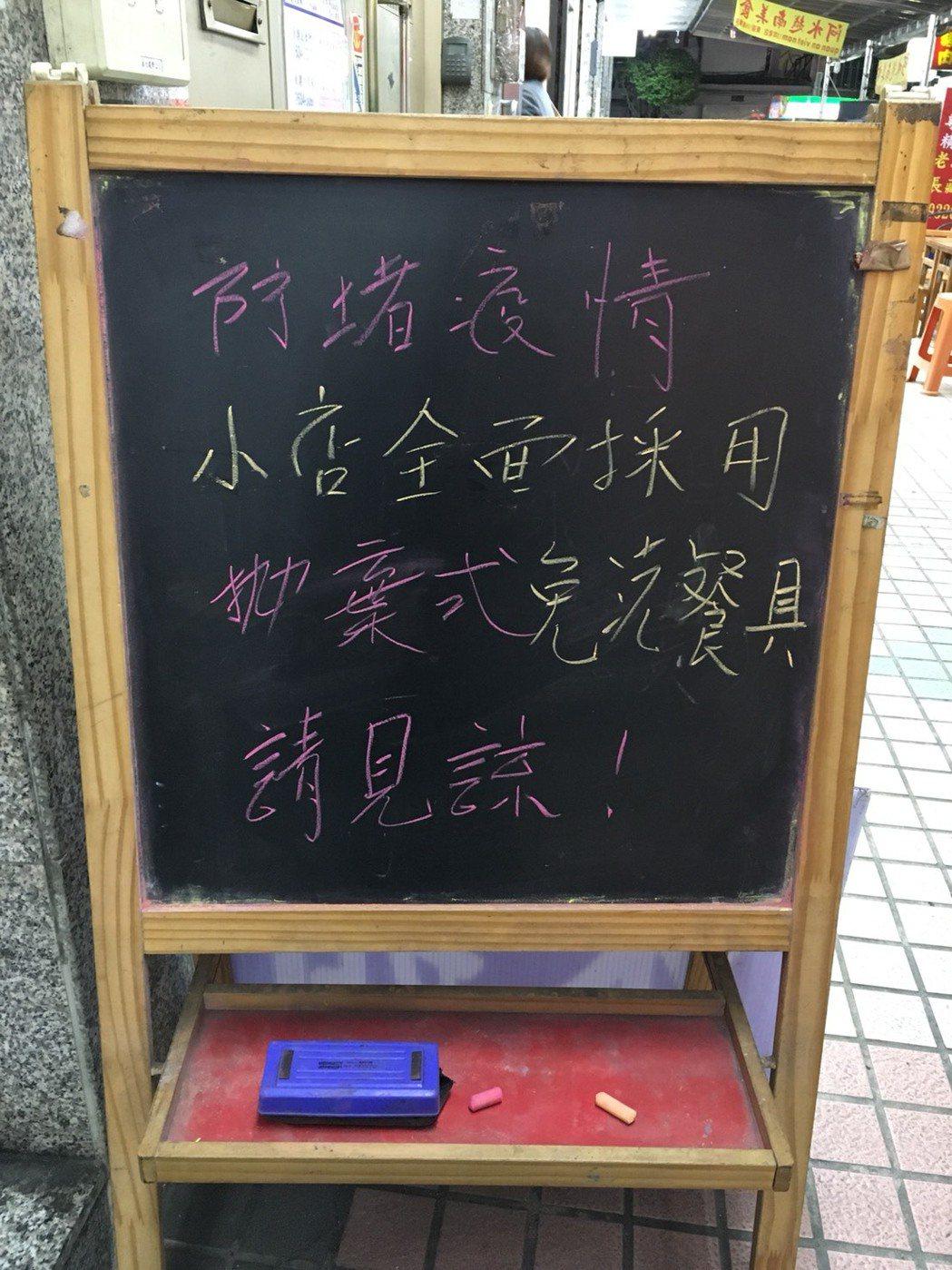 雖然一般路邊店家沒有禁用免洗餐具,但不少過去主動提供環保餐具的店家,近來也公告恢...