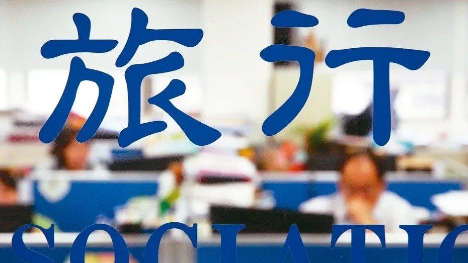交通部觀光局宣布,持續暫停旅行業組團赴國外旅遊及接待來台觀光團體入境至5月31日...