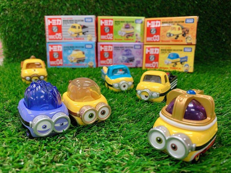 小小兵TOMICA合金小汽車系列,每款195元、共6款。圖/7-ELEVEN提供