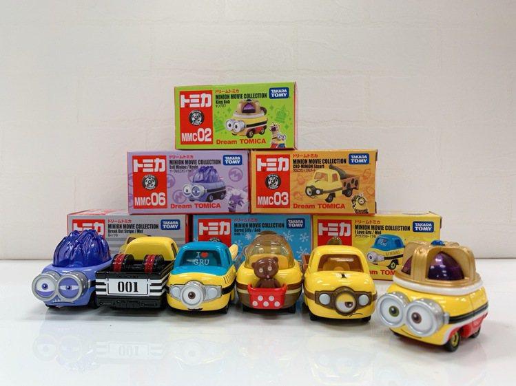 小小兵TOMICA合金小汽車系列每款正面或背面都有不同的設計小巧思。圖/7-EL...