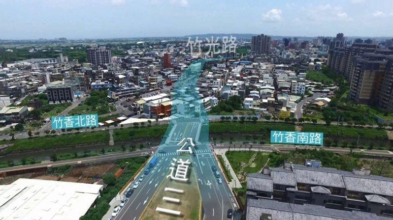 新竹市公道三新闢道路工程用地徵收案今天獲內政部土地徵收審議小組通過,預計7月動工,明年底完工。圖/市府提供