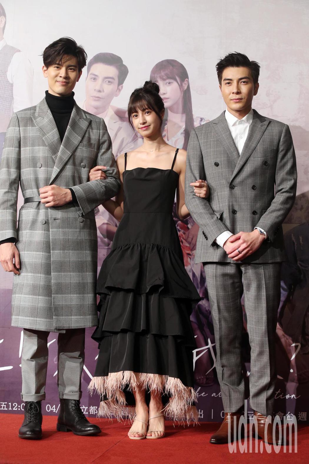 三立網劇《位!你在等我嗎?》舉行首映會,主要演員吳承洋(左)、陳敬宣(中)、江可...