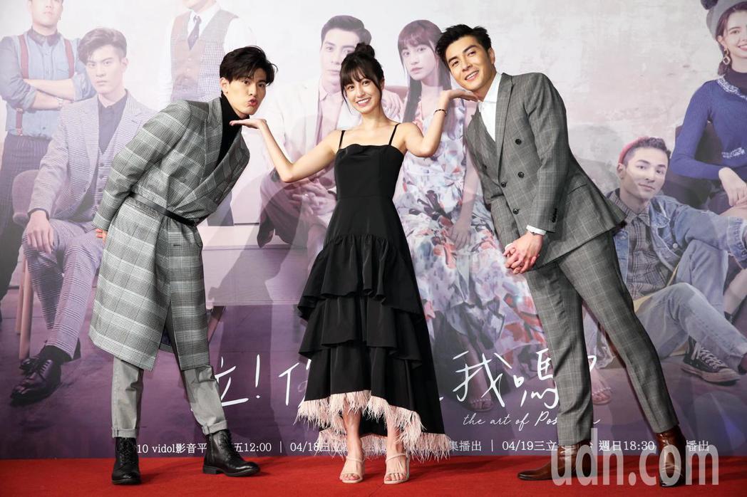 三立網劇《位!你在等我嗎?》舉行首映會,主要演員吳承洋(左)、陳敬宣(中)、江可