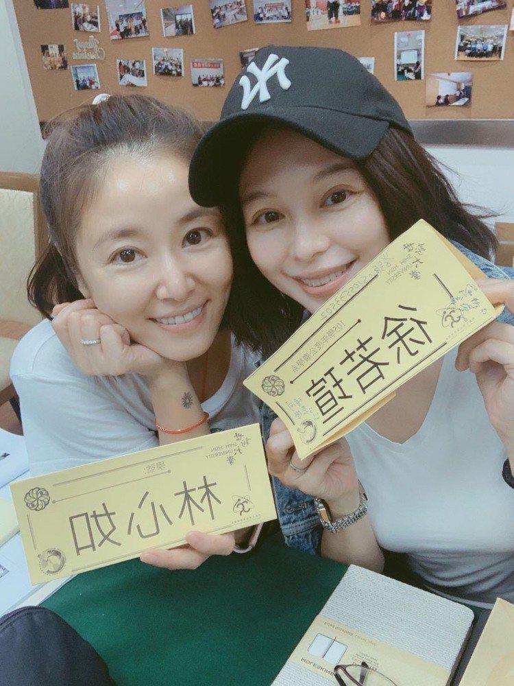 林心如(左)和徐若瑄(右)都在成家立業後重回校園力拼碩士。圖/摘自徐若瑄臉書