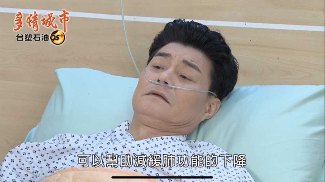 王中皇在戲中因咳嗽不止住院。圖/翻攝youtube