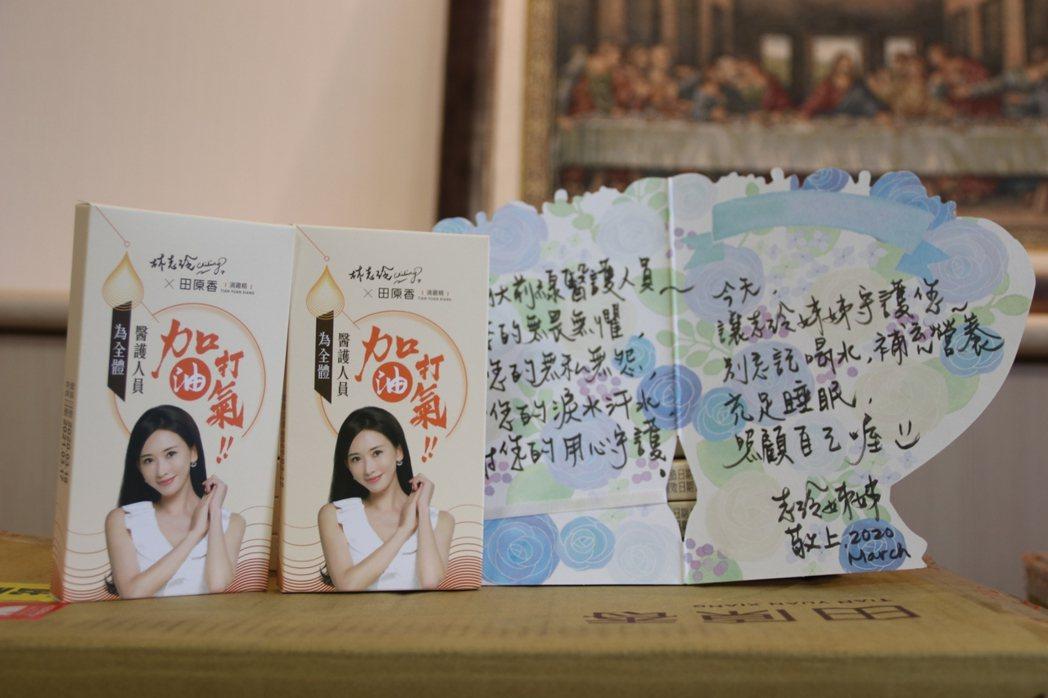林志玲親筆寫下感謝信,贈送多間醫院。圖 / 輔大醫院提供