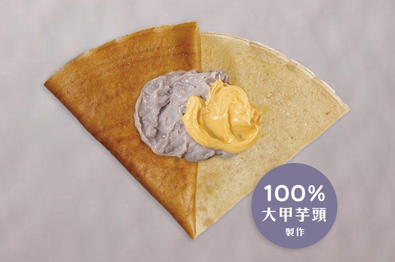 「金沙芋泥可麗餅」,每份160元。圖/gelato pique café提供
