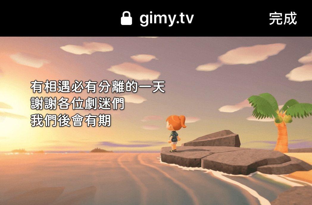國內流量最大盜版影視網站楓林網遭刑事局查抄,流量第3名的gimy.tv忽然關閉,...