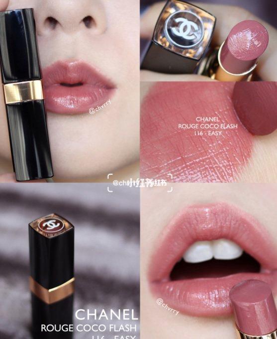 大陸美妝部落客也在小紅書搶先試色,充滿氣質的粉色調或霸氣銳利紅唇色看起來都好美呀...