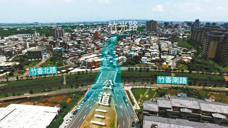 新竹市公道三新闢道路用地徵收案內政部昨天審議通過,預定7月動工,明年底完工。 圖/市府提供