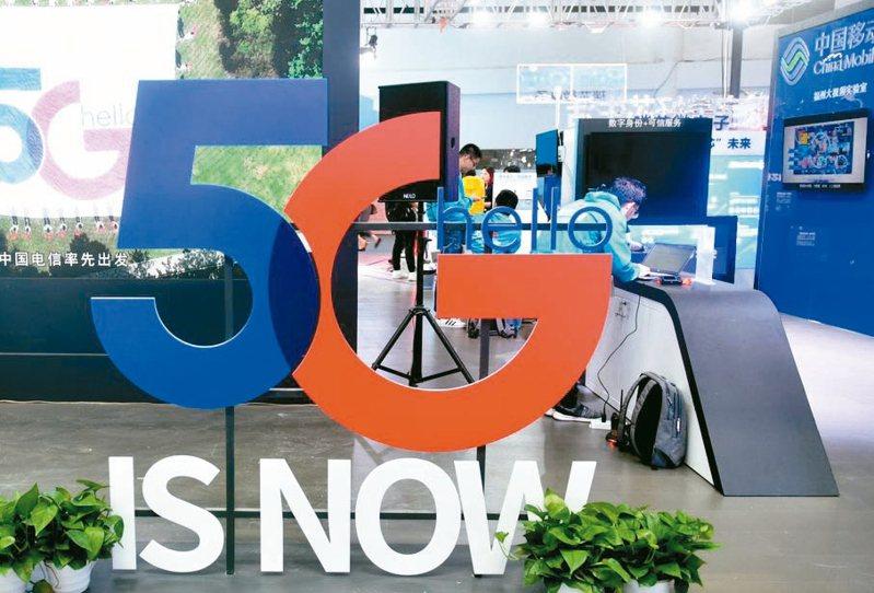 中國5G產業鏈加速商用「5G消息」,傳統短信將被替代。圖為福州一展會上的中國移動展廳。 中新社