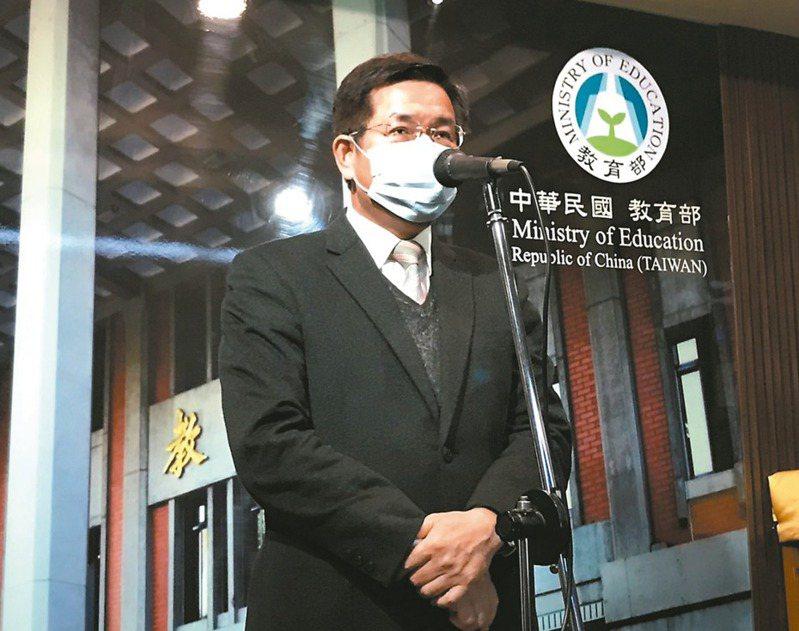 教育部長潘文忠表示,外界很關心統測及會考細節,一定會以維護考生權益、考試公平及防疫安全來規畫。  記者潘乃欣/攝影