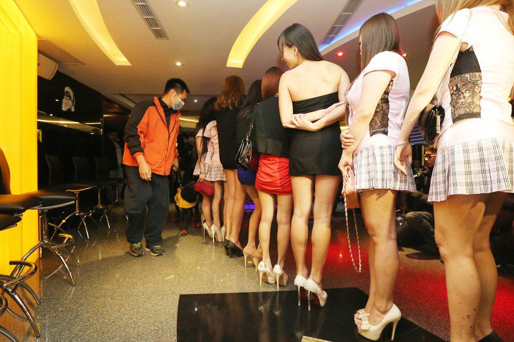 台北市傳出有酒店公關確診新冠肺炎。圖/本報資料照片 非當事酒店