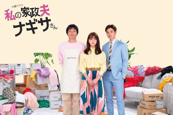 多部未華子、大森南朋、瀨戶康史主演的「我的家政夫大叔」也因疫情延播。圖/擷自官方...