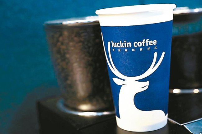 瑞幸咖啡財務造假醜聞,可能斷了其他陸企赴美上市之路。 路透
