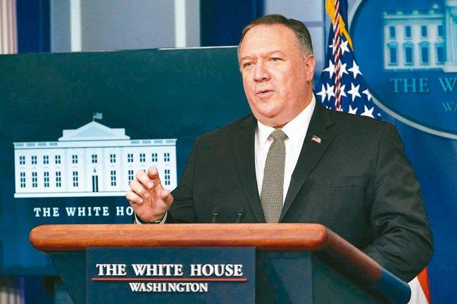 美國國務卿龐培歐在推特表示對台灣的感謝,圖為龐培歐在白宮做新冠肺炎疫情簡報。 圖...