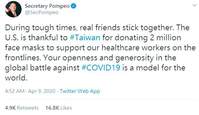 美國國務卿龐培歐在推特表示對台灣的感謝。 圖/取自龐培歐推特、法新社