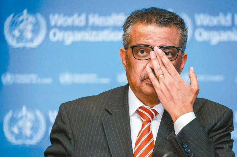 WHO總幹事譚德塞(見圖)8日批川普將疫情政治化,川普反擊指WHO強力淡化疫情威脅,危及全球各國。 法新社