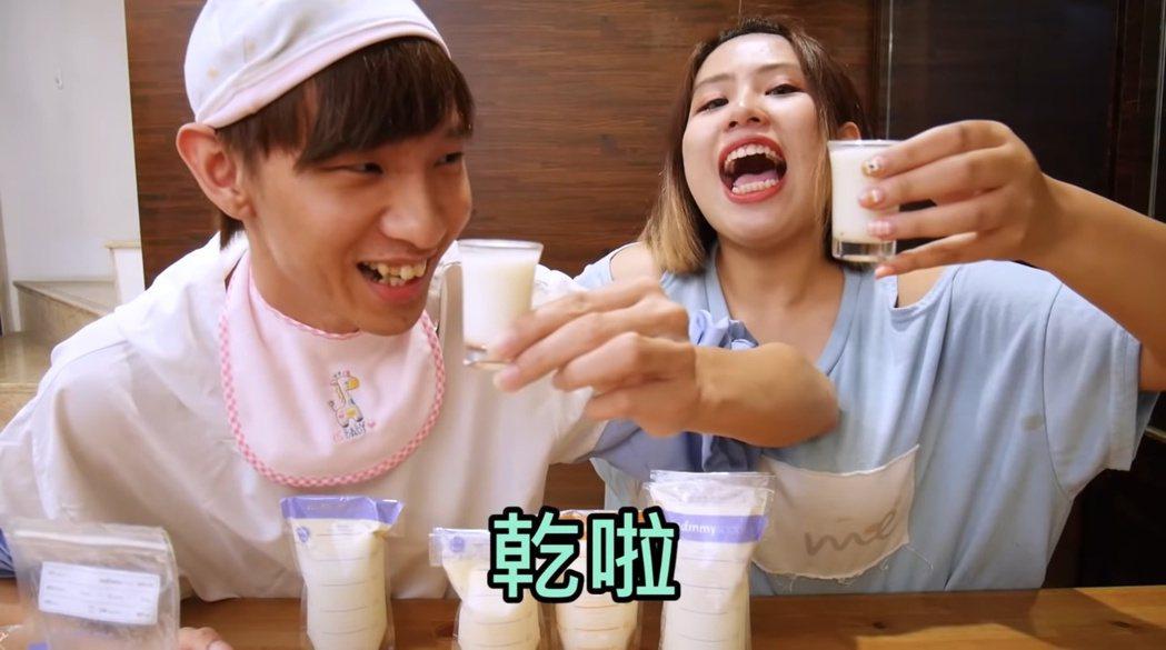 小玉喝母乳形容像是有吉娃娃的味道。 圖/擷自Youtube